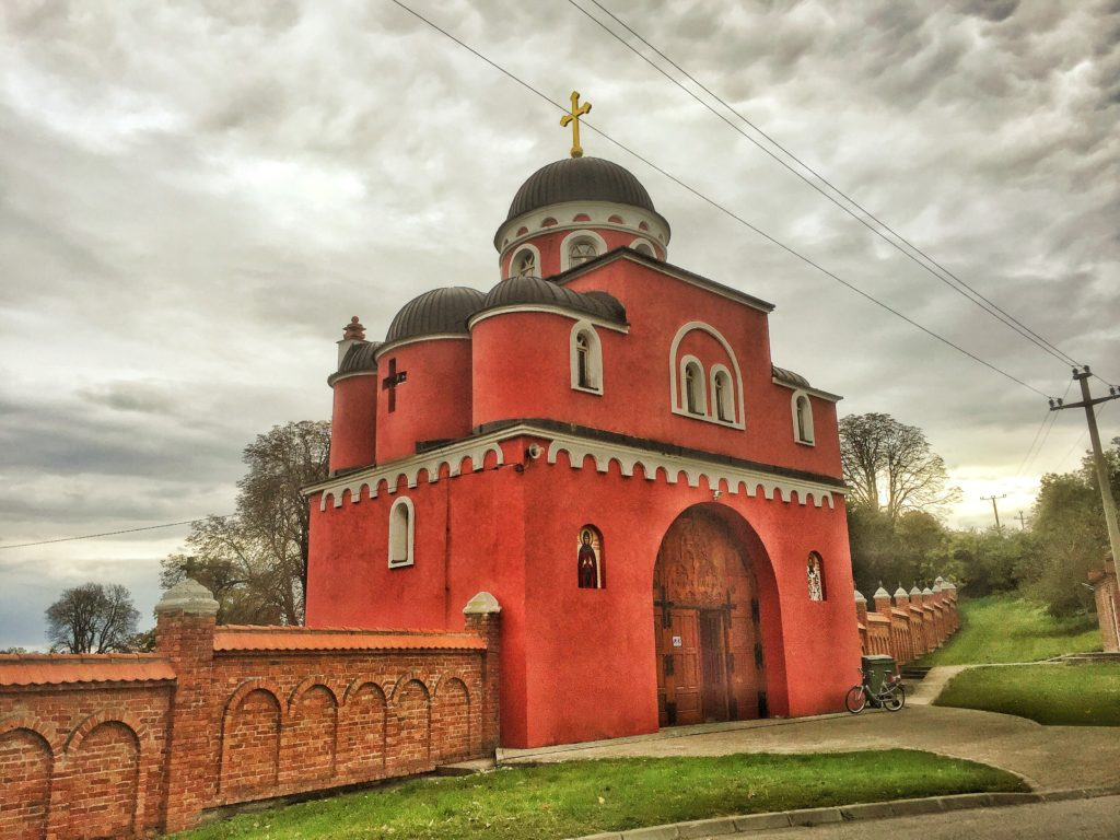 The entry to Krusedol Monastery