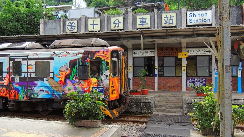 Shifen to Jiufen: See 2 of Taiwan's Best Sights in 1 Day